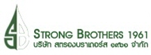 Logo strong brothers.jpg